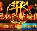 【26日更新】关于6月27日下午15点斗K开放体验与售卖的详细通知!