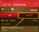 【官方】斗K4.0版升级公告2020年4月3日