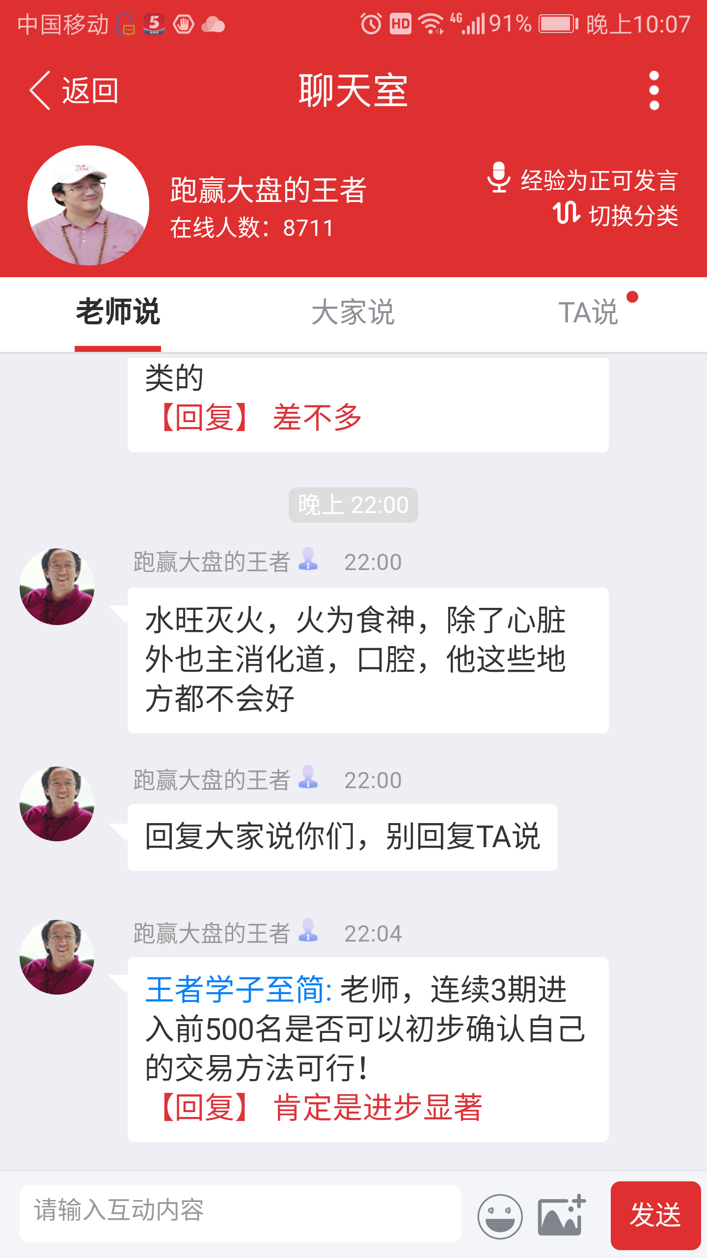 Screenshot_20180708-220711.png