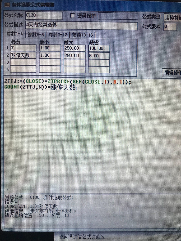 1AC5758C-D4E7-4376-9837-4BC5C3534A46.jpeg