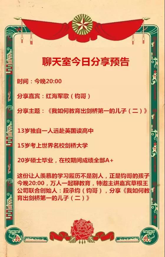 午评:中国股民惊心动魄的一天(20180816)