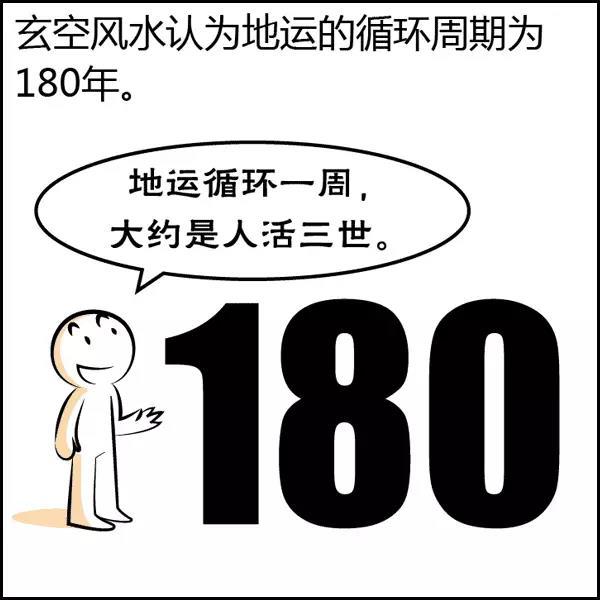 微信图片_20180921135420.jpg