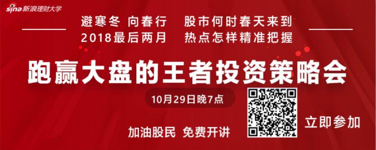 10月王者策略会推广-微信底部广告图_meitu_1.jpg