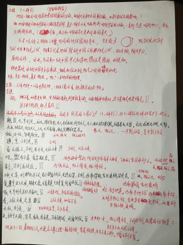 DA32FAF6-C5BC-48C6-856B-2D0C4AFE5E8B.jpeg