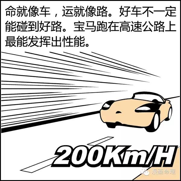 微信图片_20181207202022.jpg