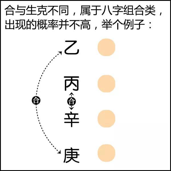 微信图片_20181217082439.jpg