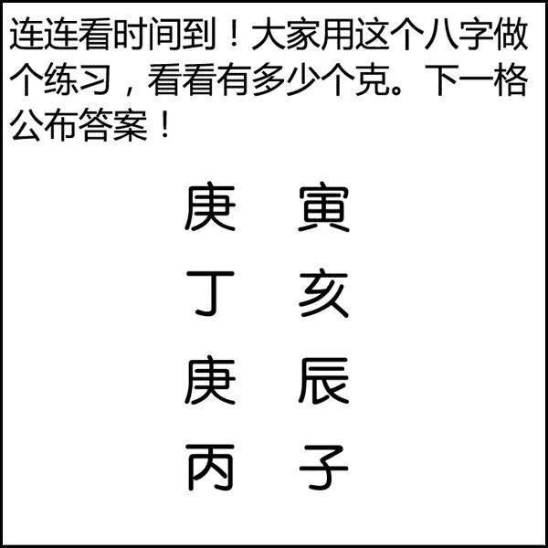 微信图片_20181217082413.jpg