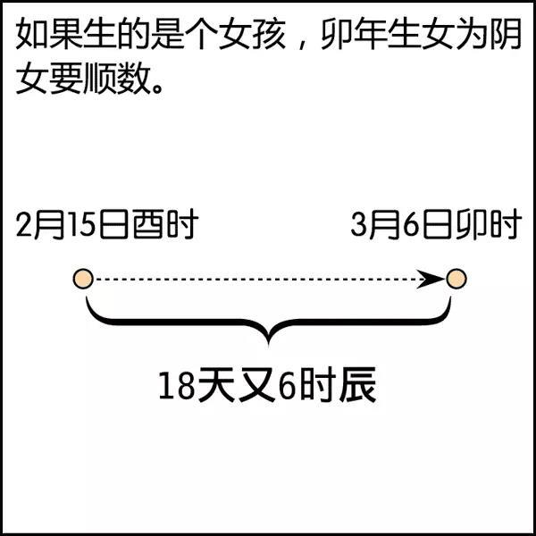 微信图片_20190225164853.jpg