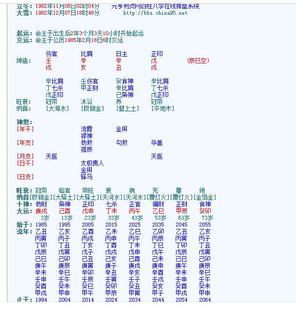 C5871D12-F155-44FE-BD3B-286B7AAE89D0.png