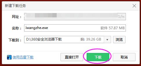 下载与安装02.png