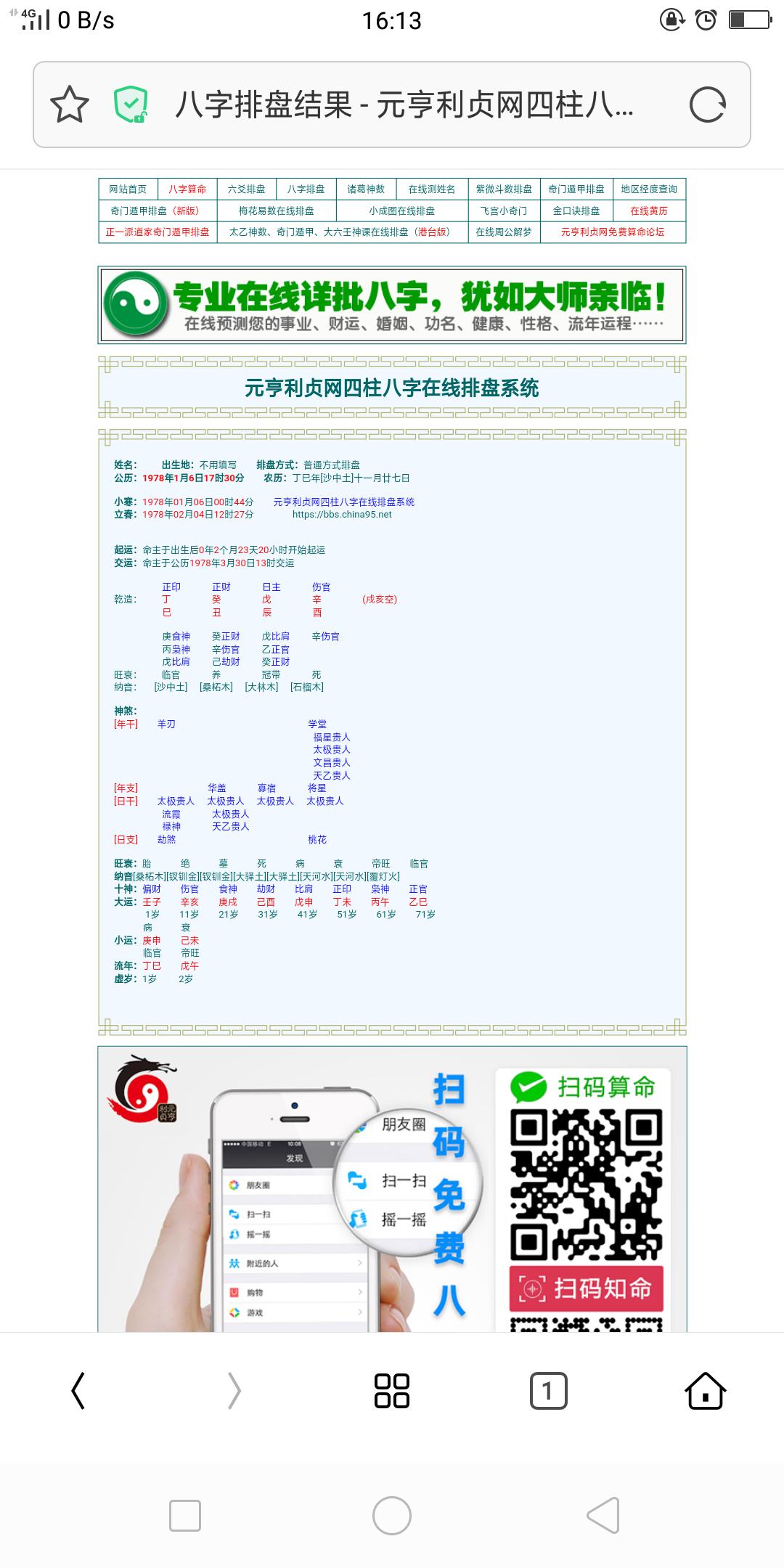 Screenshot_2020-05-11-16-13-37-18.png