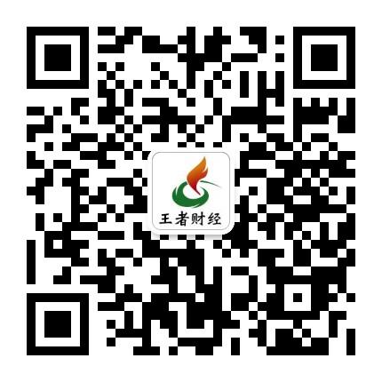 wangzhecaijing_kefu.jpg