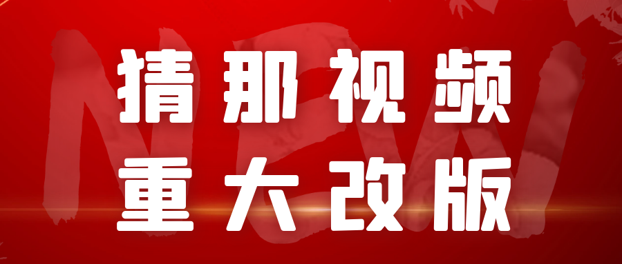 图怪兽_ac3fae336c9e20c2c679edeea47ed945_40168_wps图片.png