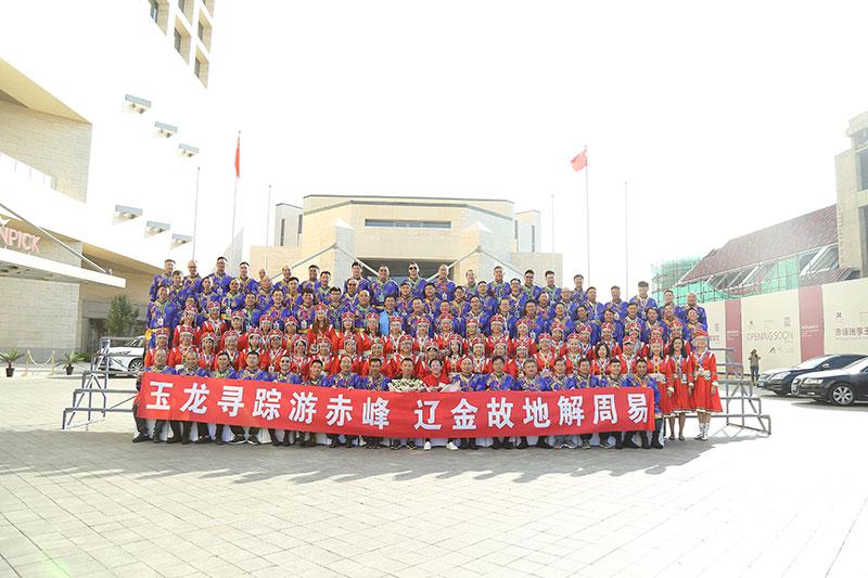 第十期赤峰游学活动剪影 来收美图大片啦