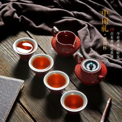 品味人生——鎏银茶具6件套