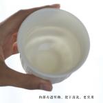 【心经揭谛】白瓷禅定心经杯
