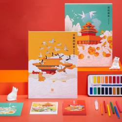 【故宫秘密】故宫涂色创意益智手绘本