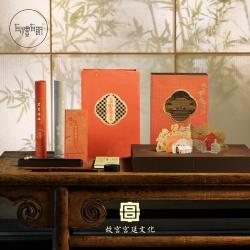 【宫廷字画】故宫习字作画抄经套装