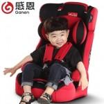 感恩儿童安全座椅 婴儿宝宝汽车车载坐椅9个月-12岁 旅行者 红黑色