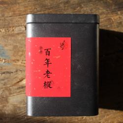 【桐木老枞】金奖老枞红茶50g
