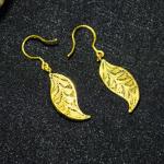 【花丝柳叶】18K黄金镂空耳坠