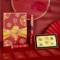 『金牛纳福』2021故宫春节礼盒春联福字门贴万年红对联纸