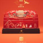 『春节上新』故宫文化年礼2021牛年春节新年对联红包创意礼盒