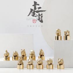 【定制】十二生肖印章刻字满月礼物办公招财铜摆件