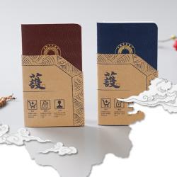 【博物馆护照】纪念护照/打卡神器/博物馆联名/纪念套装