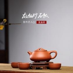 【龙血石瓢】龙血砂石瓢壶(送杯子)