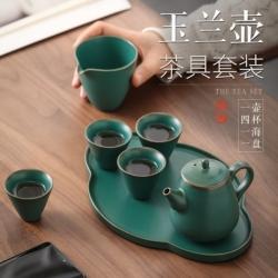 【冰心玉兰】手工复古玉兰壶茶具套装