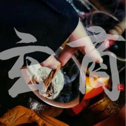 【手绘灵符】皇家道观 朱砂法印 吉时开光