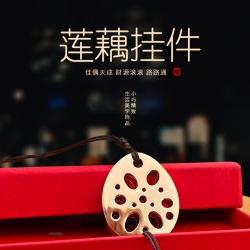 【佳藕天成】财源滚滚吉祥挂件