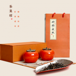 【好杮成双】吉祥柿子茶叶罐礼盒