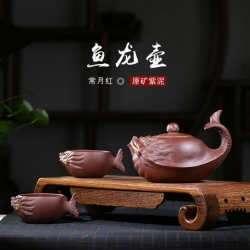【鱼龙出水】常月红(高工)手制原矿鱼龙壶