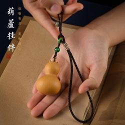 【富贵福禄】手工葫芦钥匙扣
