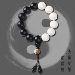 【黑檀菩提】太极手串混元念珠