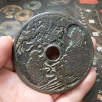 图录号2 寿星十二生肖花钱