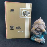 1985年《围棋》杂志王者旧藏11册