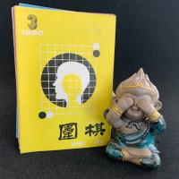 1990年《围棋》杂志王者旧藏10册