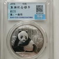 MS70熊猫纪念银币