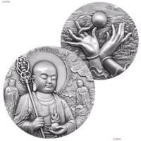 地藏菩萨  45mm,80克,银章