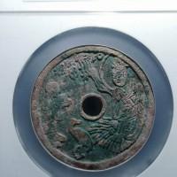 4级大珍-寿星背十二生肖