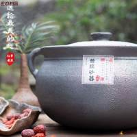 荥经黑砂锅,国家级非物质文化遗产,小锅款