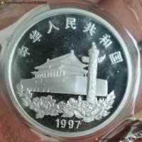 香港回归纪念银币