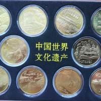 中国世界文化遗产纪念币