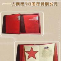 中华人民共和国第三、四、五套人民币合集(史无前例同号钞)